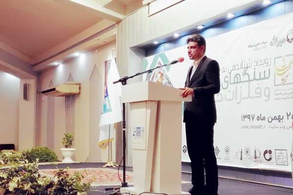 علی مشمول بنیانگذار میراثه