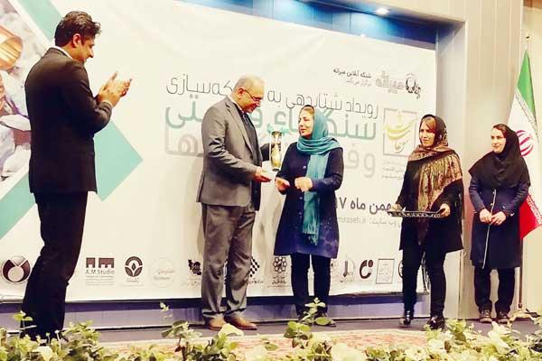 تقدیر میراثه از مهندس آل شیخ معاونت برنامه ریزی و توسعه منابع انسانی شهرداری مشهد
