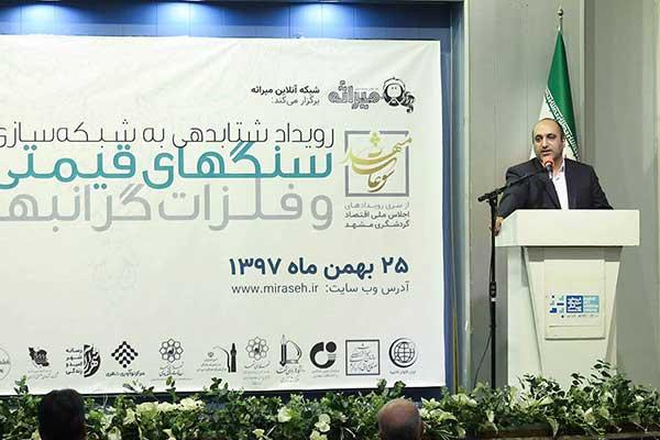 مهندس کلایی شهردار مشهد